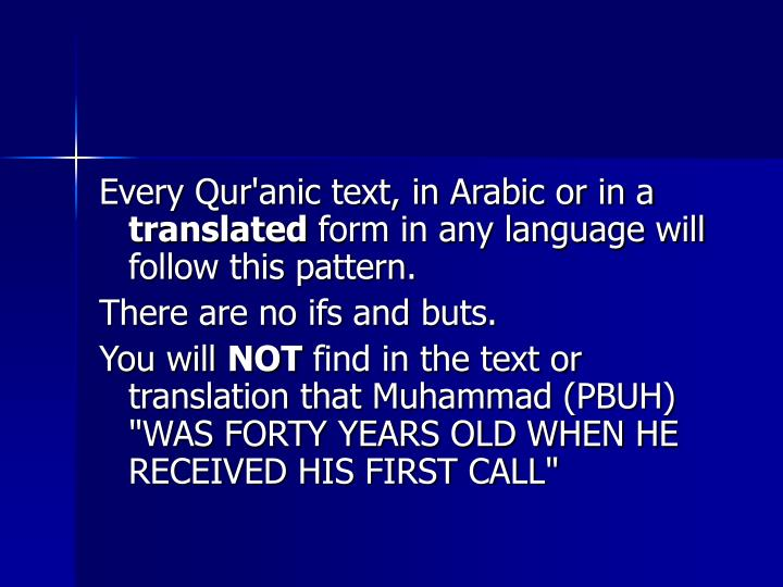 Every Qur'anic text, in Arabic or in a