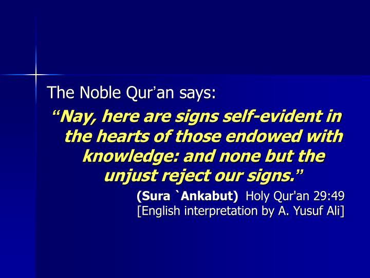 The Noble Qur