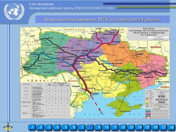 Карта железнодорожных МТК на территории Украины