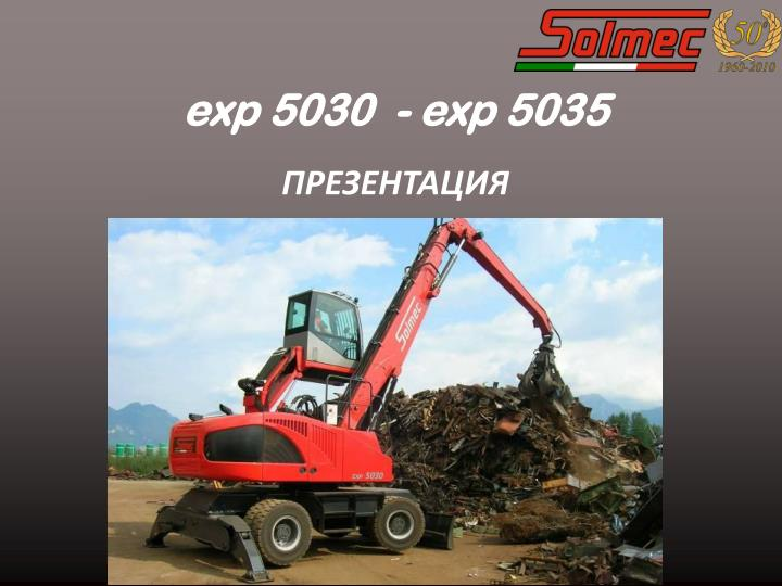Exp 5030  - exp 5035