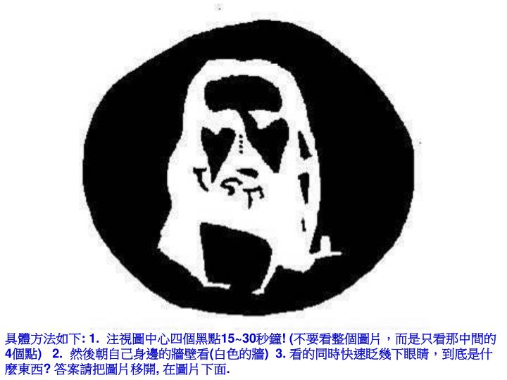 张国荣的脸
