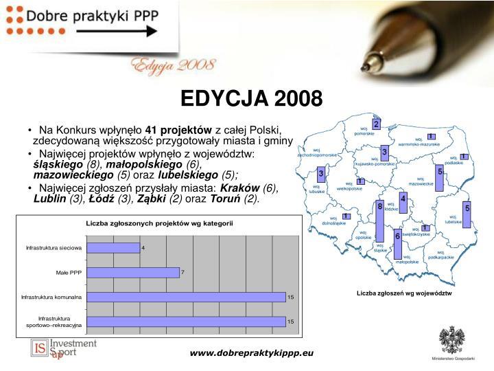 EDYCJA 2008