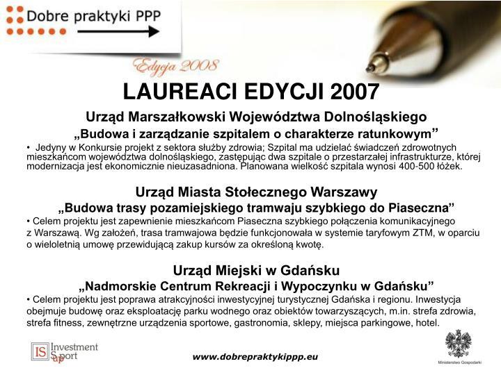 LAUREACI EDYCJI 2007