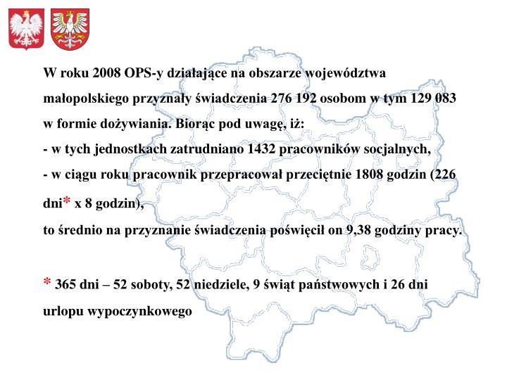 W roku 2008 OPS-y działające na obszarze województwa małopolskiego przyznały świadczenia 276192 osobom w tym 129083 w formie dożywiania. Biorąc pod uwagę, iż: