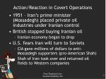 action reaction in covert operations