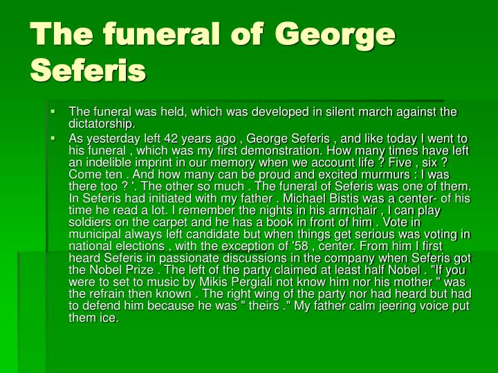 The funeral of George Seferis