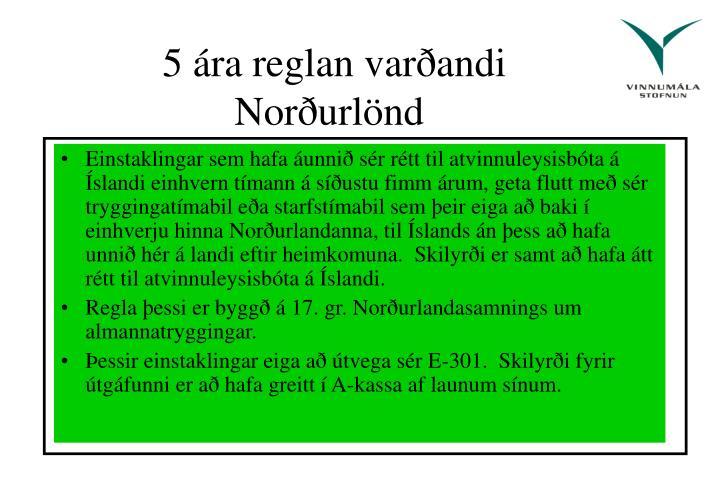5 ára reglan varðandi Norðurlönd