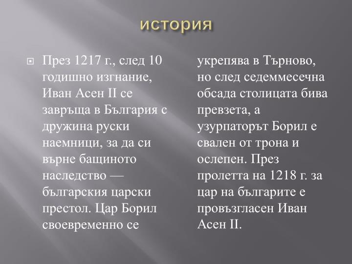 download эффективный менеджмент в оборонной промышленности россии