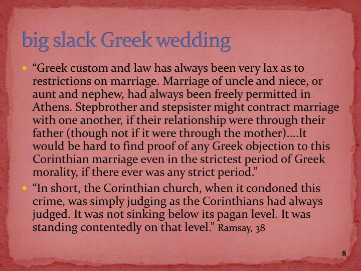 big slack Greek wedding