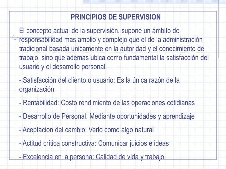 PRINCIPIOS DE SUPERVISION