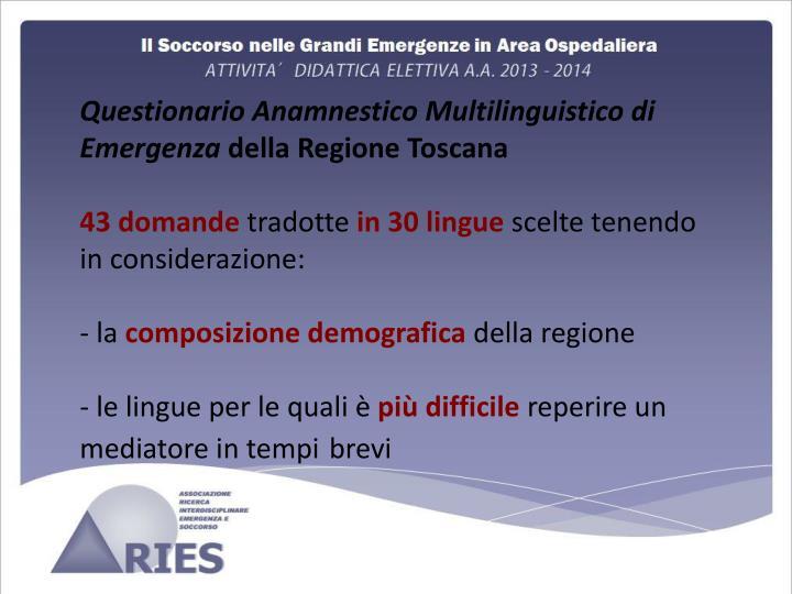Questionario Anamnestico Multilinguistico di Emergenza