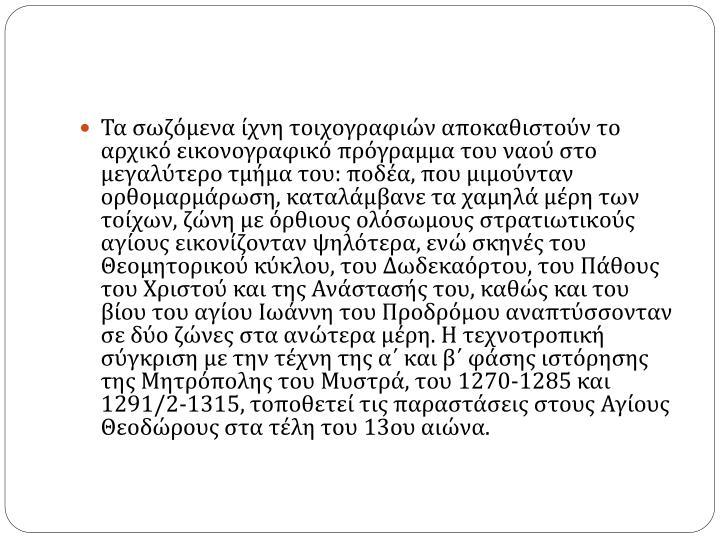: ,   ,      ,        ,     ,  ,        ,                .                ,  1270-1285  1291/2-1315,          13 .