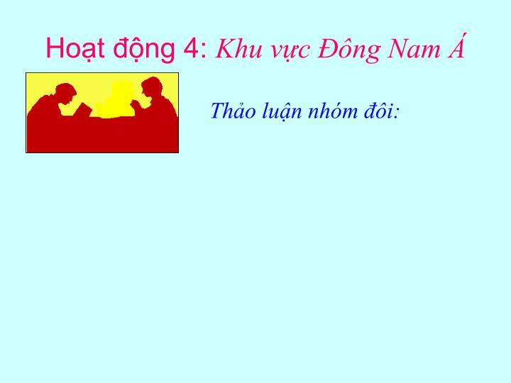 Hot ng 4: