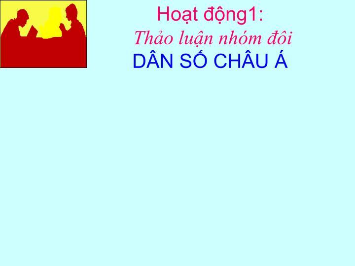 Hot ng1: