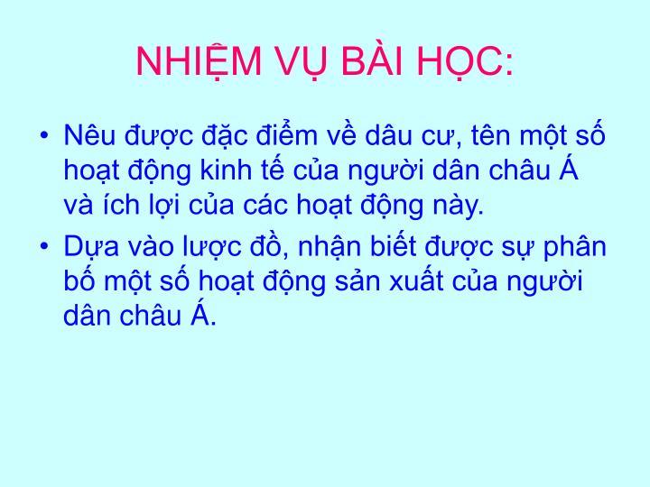 NHIM V BI HC: