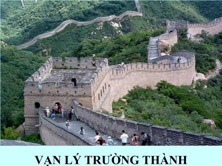 VN L TRNG THNH