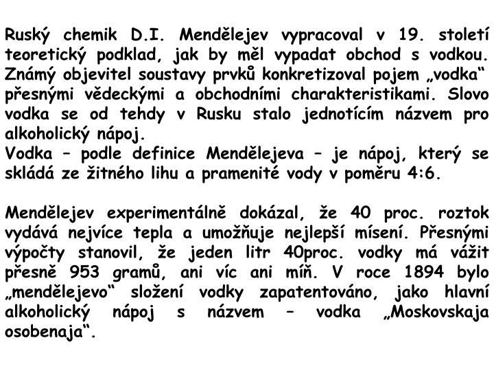 """Ruský chemik D.I. Mendělejev vypracoval v 19. století teoretický podklad, jak by měl vypadat obchod s vodkou. Známý objevitel soustavy prvků konkretizoval pojem """"vodka"""""""