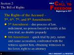the rights of the accused 5 th 6 th 7 th and 8 th amendments