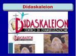didaskaleion