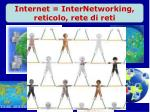 internet internetworking reticolo rete di reti