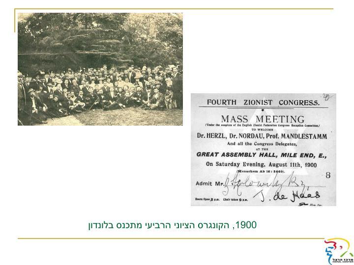 1900,