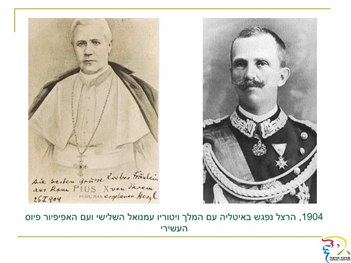 1904,