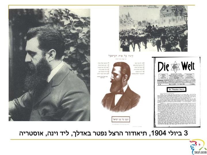 3  1904,    ,  ,