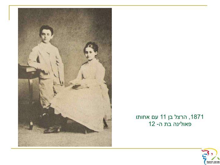 1871,   11     - 12