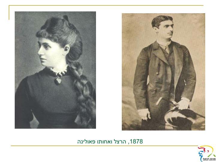 1878,