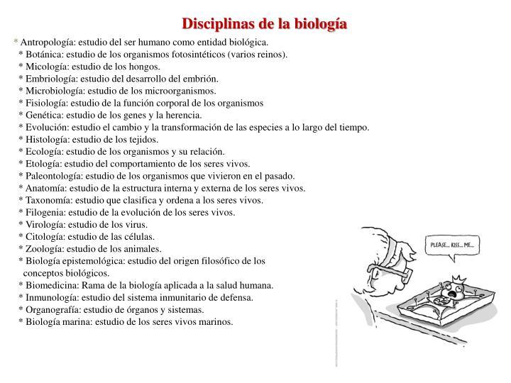 Disciplinas de la biología
