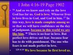1 john 4 16 19 page 1902