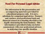 need for personal legal advice