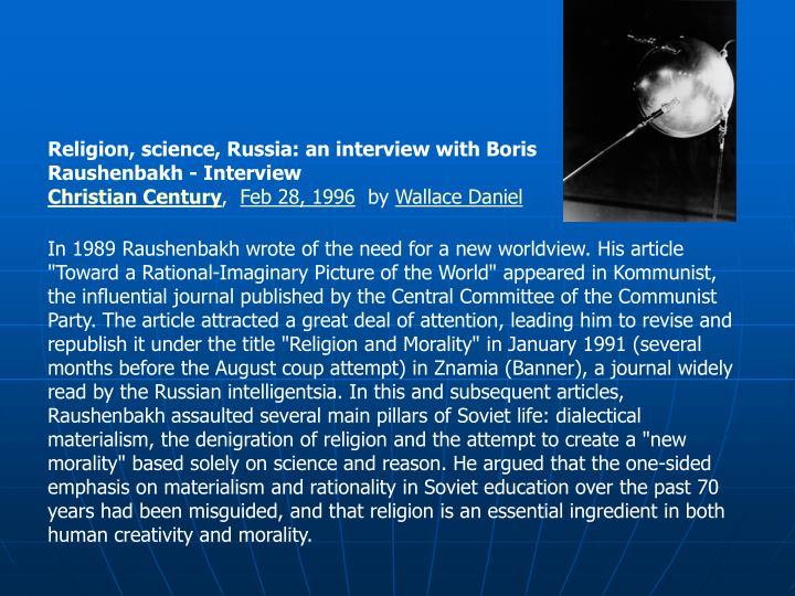 Religion, science, Russia: an interview with Boris Raushenbakh - Interview