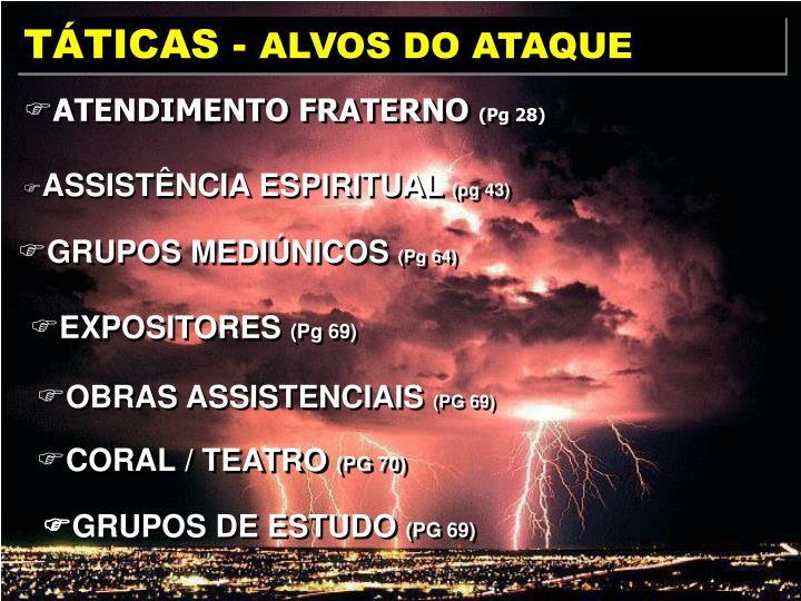 TTICAS -