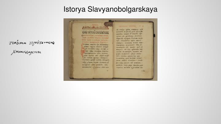 Istorya Slavyanobolgarskaya