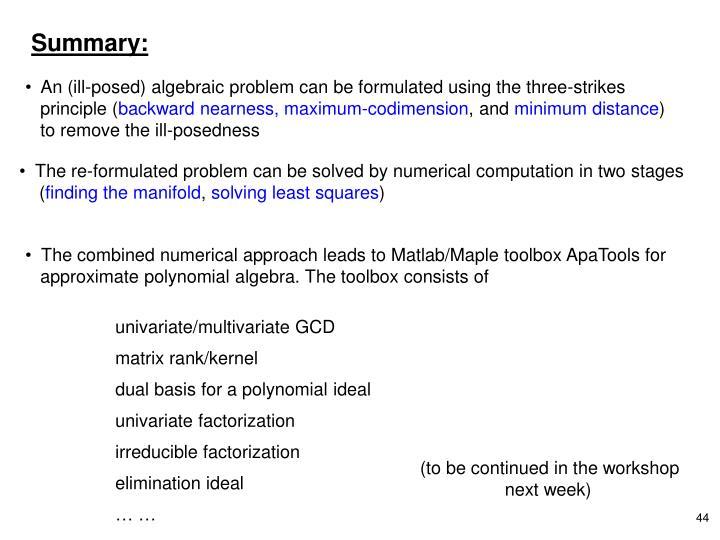 univariate/multivariate GCD