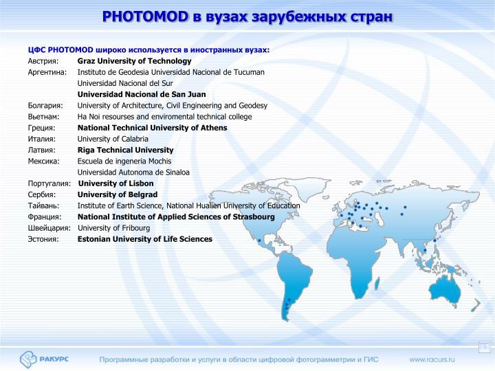 PHOTOMOD