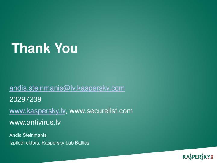 andis.steinmanis@lv.kaspersky.com