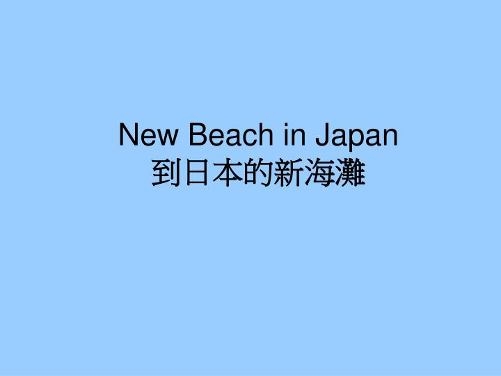 New Beach in Japan