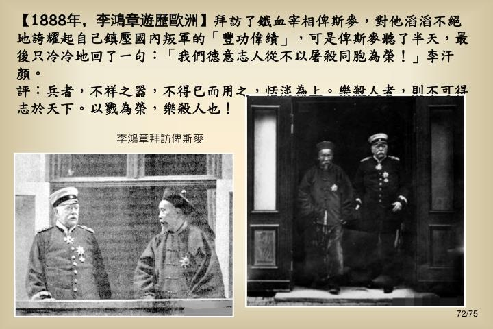 【1888