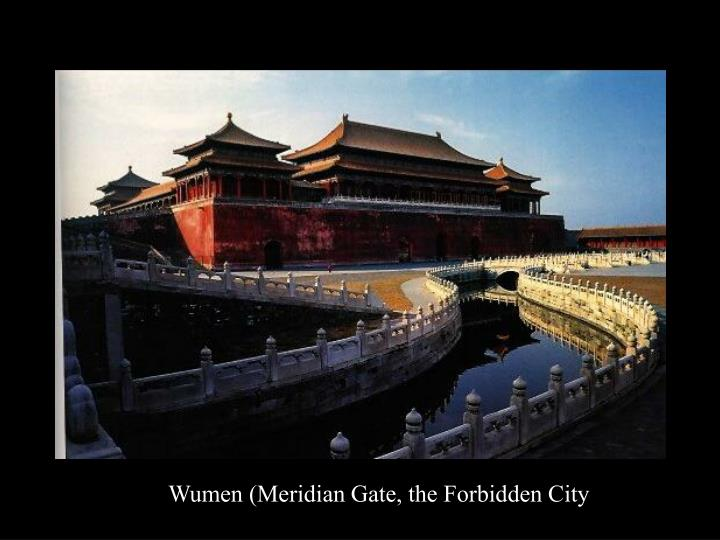 Wumen (Meridian Gate, the Forbidden City