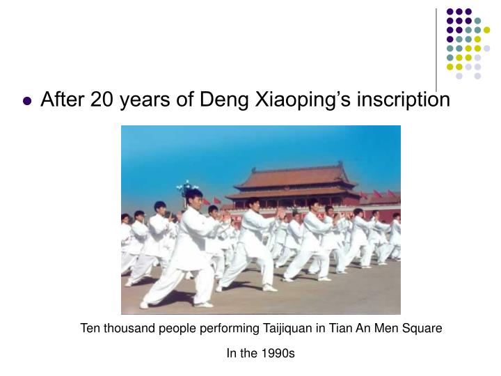 After 20 years of Deng Xiaoping's inscription