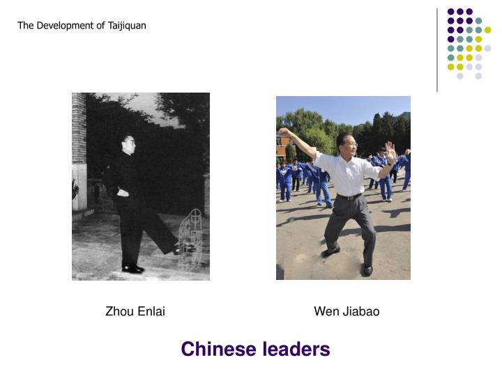 The Development of Taijiquan