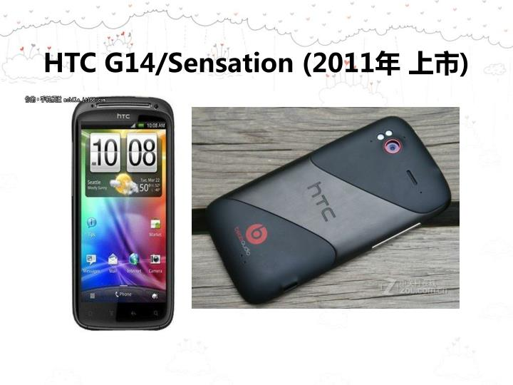HTC G14/Sensation (2011