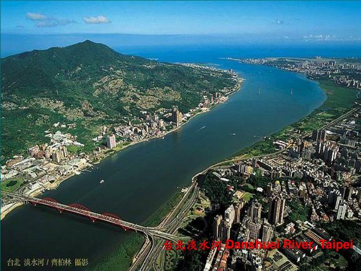 台北淡水河