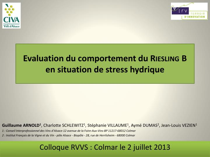 Evaluation du comportement du