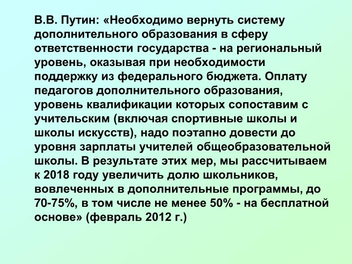 .. :          -   ,       .    ,       (     ),         .    ,    2018    ,    ,  70-75%,      50% -    ( 2012 .)