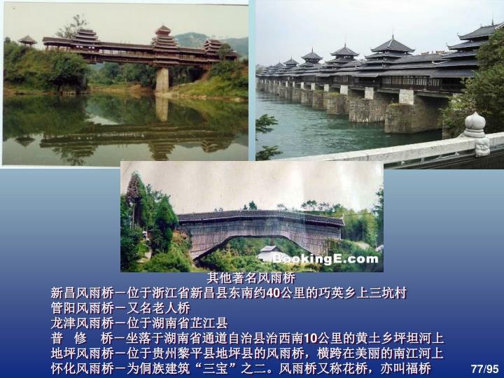http://baike.baidu.com/view/166992.htm