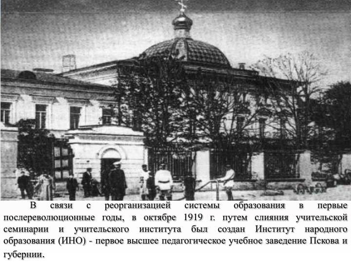 ,   1919 .             () -