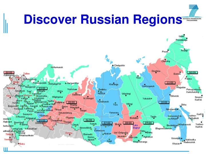 Discover Russian Regions